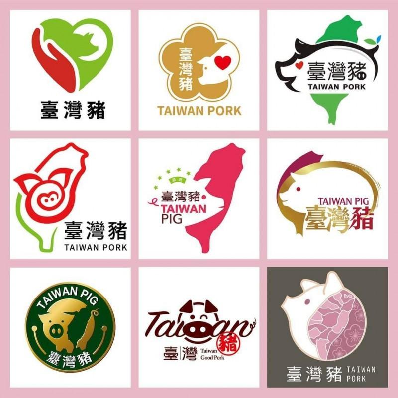 台灣豬標章初選結果出爐。(圖由農委會提供)