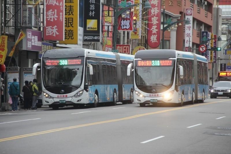 台中市實施近10年的免費公車將有重大變革!明年起調整為「市民限定」,外縣市民眾不再同享免費。(市府提供)