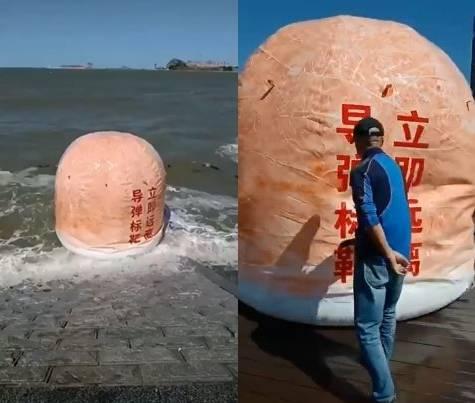 疑似中國軍方的飛彈標靶沒被集中,卻不明原因脫落,隨波漂流到岸邊,被民眾拾獲。(圖取自微博)