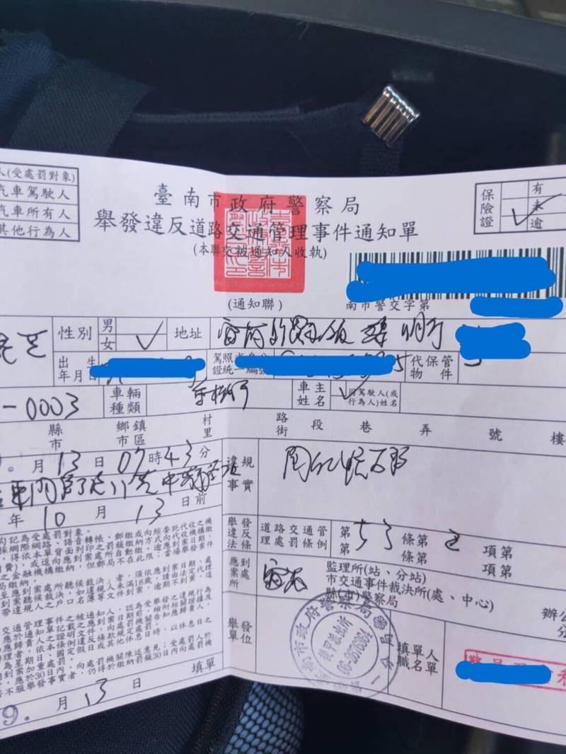 一名網友秀出朋友因交通違規的罰單,但因為上面警察的字跡實在太潦草,讓許多網友好奇違規事項是寫什麼,有人直呼「這是泰文還是印尼文」,還有人搞笑地說,「我還以為是周氏蝦捲...這是台南市觀光局置入廣告嗎?」(圖擷取自臉書社團「爆怨公社」)