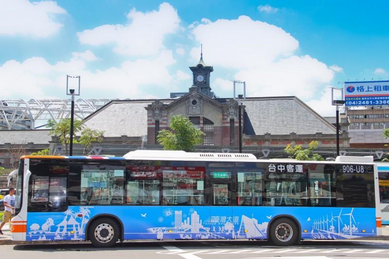 台中公車免費政策明年起「台中限定」,將年省3成近8億經費。(市府提供)
