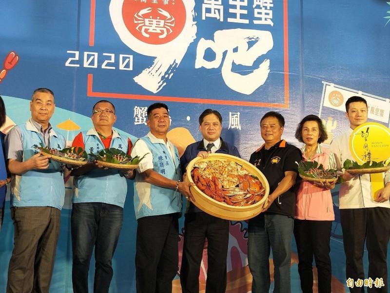 新北市農業局今天舉辦2020萬里蟹季記者會。(記者賴筱桐攝)