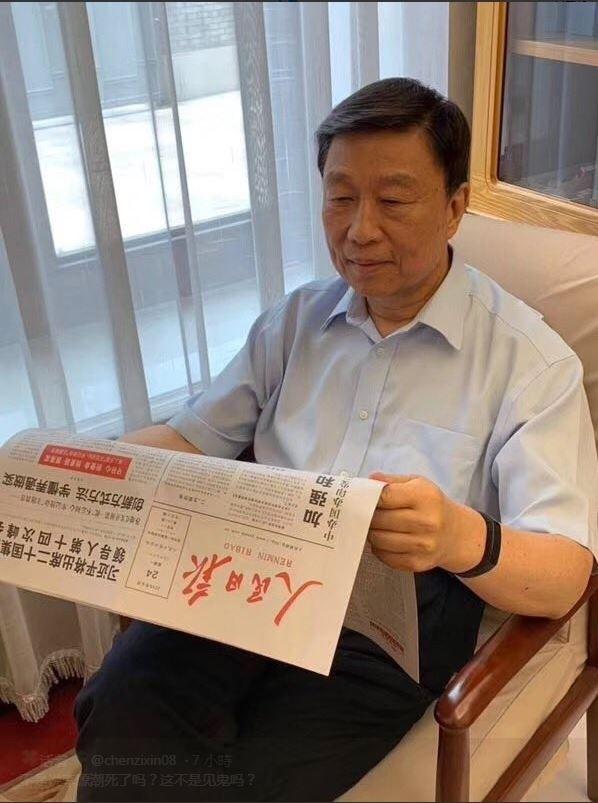 2019年6月下旬,中國社交網路上也曾瘋傳李源潮離世,隨後就出現這張他正在讀報的照片,並露出報刊的出版日期(6月24日),似乎意圖闢謠。(圖擷取自推特)