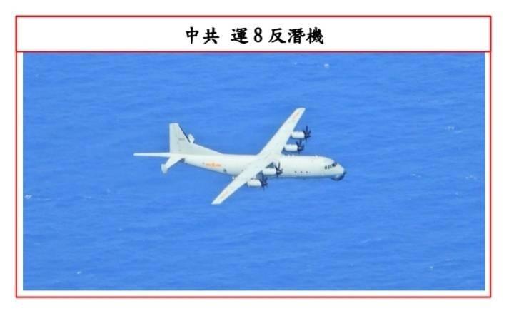國軍拍下中國運八反潛機照片(國防部提供)