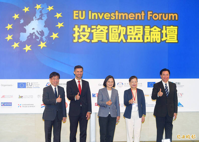From left, Industrial Technology Research Institute president Edwin Liu, European Economic and Trade Office in Taiwan Director Filip Grzegorzewski, President Tsai Ing-wen, Minister of Economic Affairs Wang Mei-hua and Minister of Foreign Affairs Joseph Wu yesterday pose for photographers at the opening ceremony of the EU Investment Forum at the Taipei International Convention Center. Photo: Chang Chia-ming, Taipei Times
