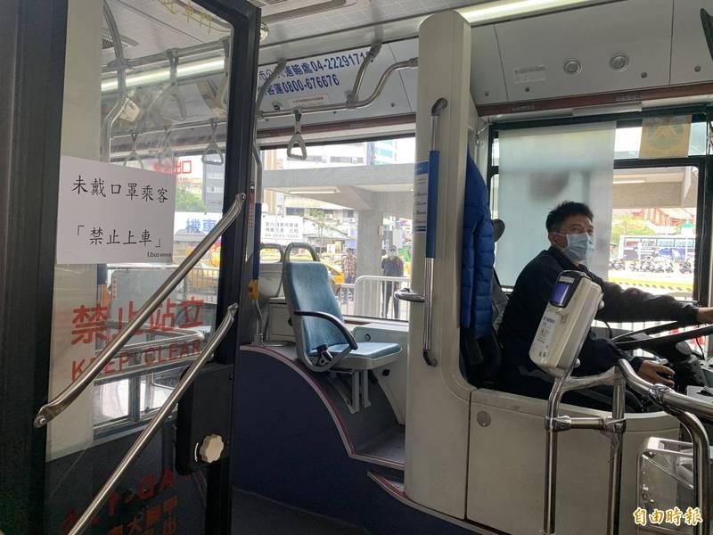 台中市長盧秀燕宣布預計明年起以市民綁定電子票證方式,將公車免費政策改為「市民限定」,市議員周永鴻質疑盧秀燕無視花博卡可以讓「市民限定」快速上路而另闢蹊徑。(資料照)