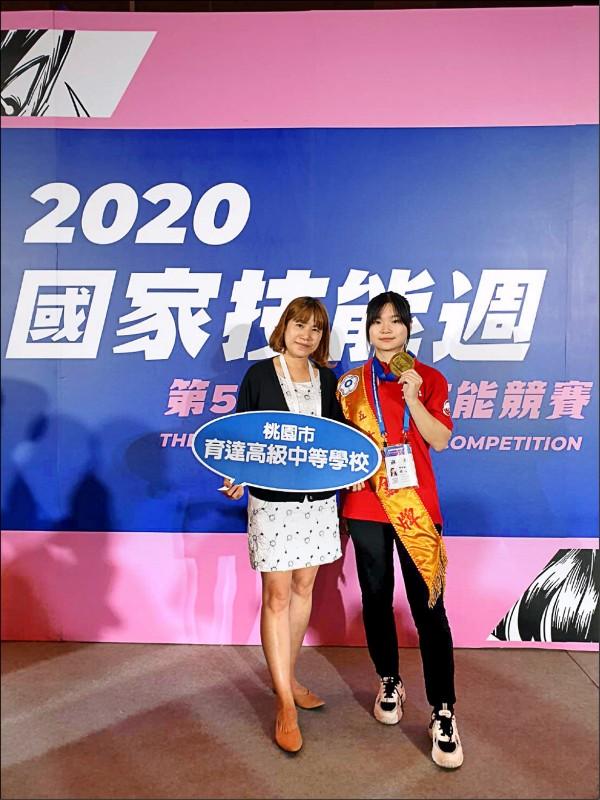 桃園市平鎮區育達高中3年級學生嚴心妤(右)獲全國技能競賽「美髮職類」金牌,左為指導老師黃靜雯。(育達高中提供)