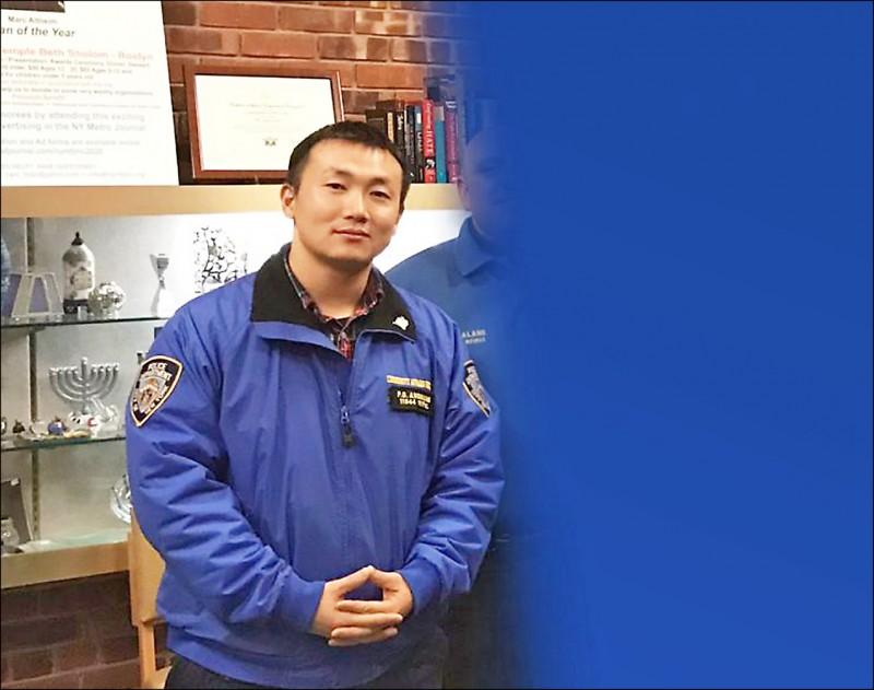 任職美國紐約市警察局的西藏裔美籍公民昂旺,二十一日被以非法擔任中國代理人等罪名逮捕。(取自網路)