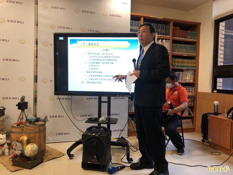 高檢署檢察長邢泰釗表示,國安案件大多輕判,恐影響國家安全。(資料照,記者錢利忠攝)