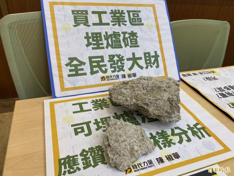 陳椒華出示學甲當地所找到的爐碴。(記者吳書緯攝)