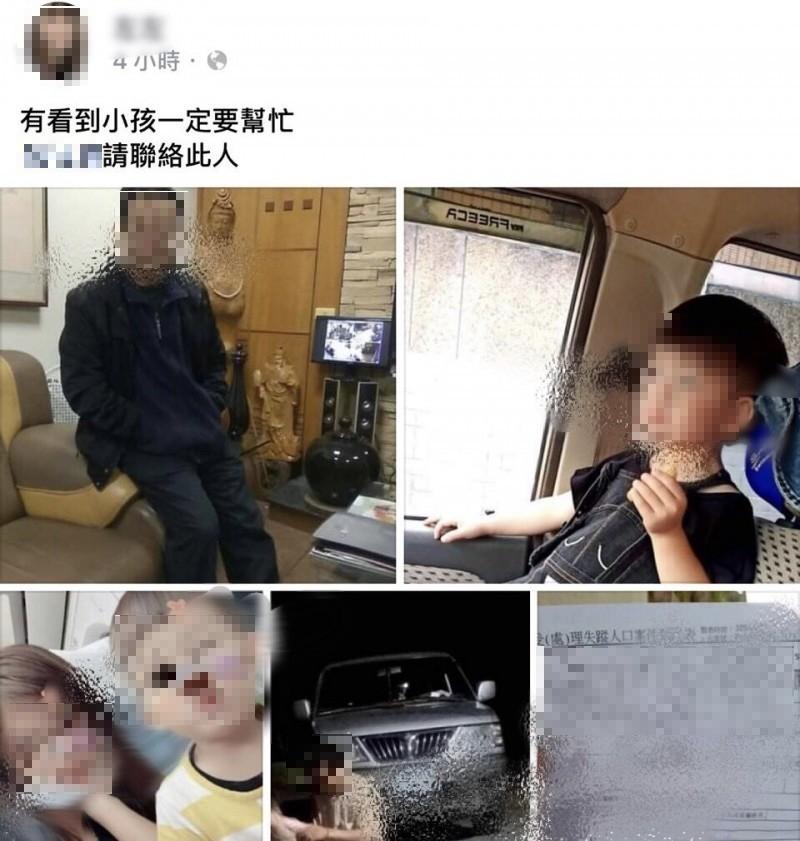 桃園媽媽驚恐報警、PO文急找2歲兒,10小時過後還好人回家了。(圖擷取自網路)