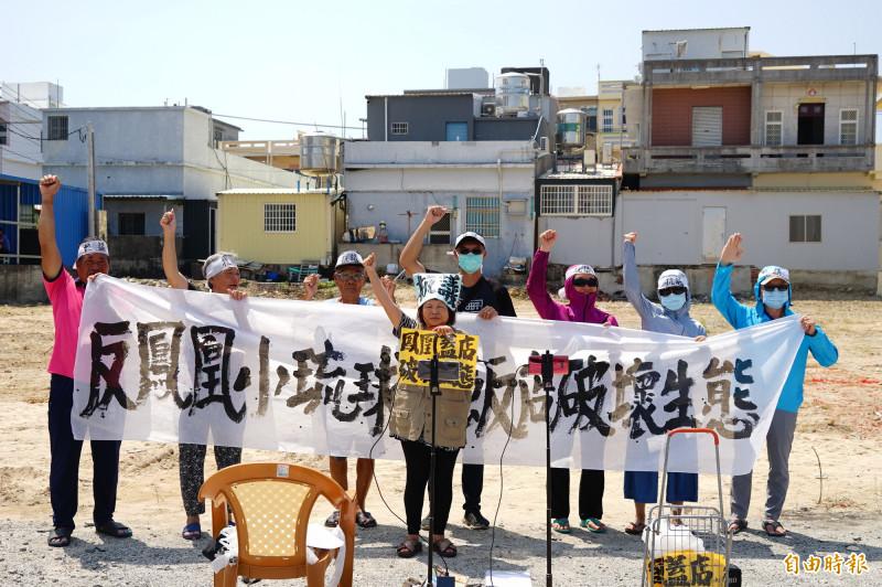 屏東縣議員蔣月惠(前排)首到琉球,拉白布條抗議這麼大型的建物,有安全及環境的疑慮。(記者陳彥廷攝)