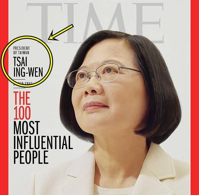 蔡英文版本的《時代》封面,上面寫著「台灣總統蔡英文」。(圖片取自時代雜誌官網)