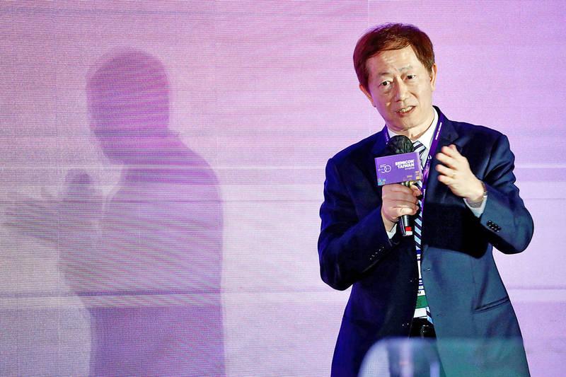 Taiwan Semiconductor Manufacturing Co chairman Mark Liu speaks at Semicon Taiwan in Taipei yesterday.  Photo: EPA-EFE