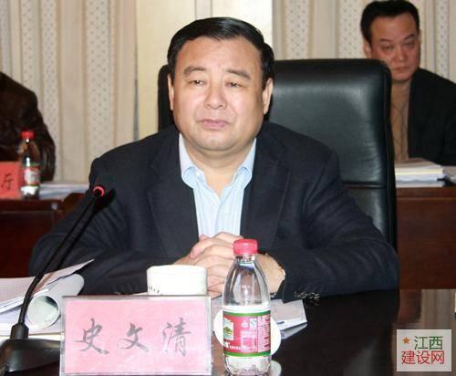 江西省人大常委會原副主任史文清。(圖翻攝自網路)