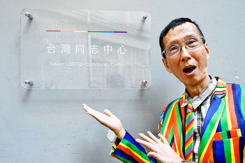 Taiwanese gay rights advocate Chi Chia-wei attends the opening of the Taiwan LGBTQ+ Community Office in Taipei yesterday.  Photo: Sam Yeh, AFP