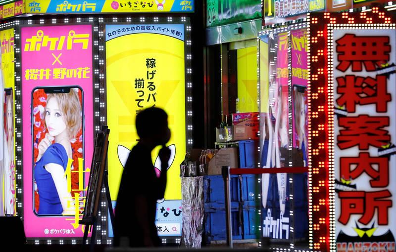 日本性風俗業者今日控告中央政府,指控政府的紓困計畫把性產業排除在外,已違反憲法。圖為日本東京歌舞伎町街景。(路透)