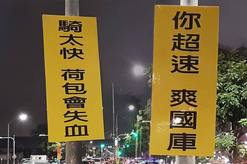 改善高市交通降減車禍肇事率,交通局出奇招掛勸世標示牌。(記者黃良傑翻攝,本報合成)