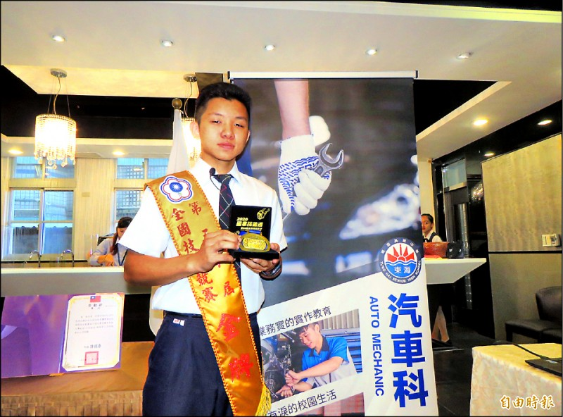 陳柏達獲得全國技能競賽汽車板金組金牌。(記者陳心瑜攝)