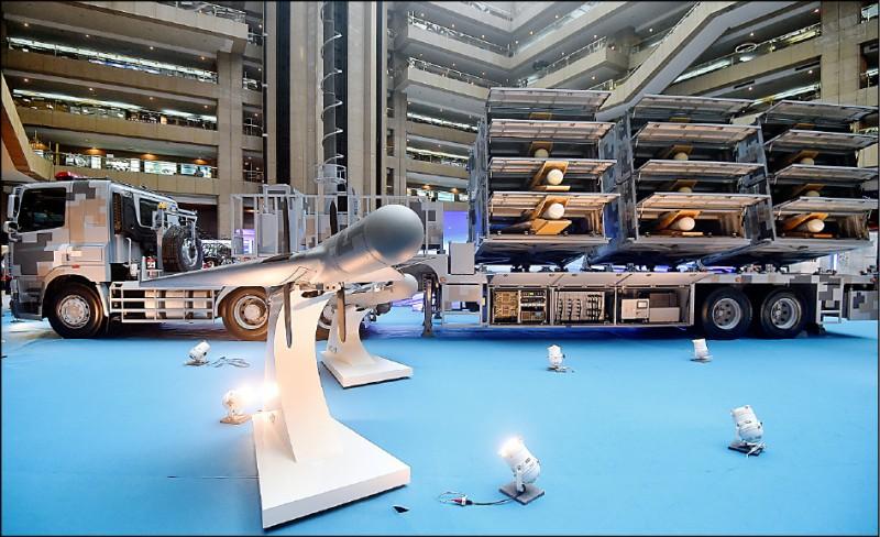 曾於去年臺北國際航太暨國防工業展亮相的中科院「劍翔」反輻射無人機,已具備作戰能力,並投入量產。(資料照)