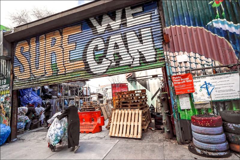 紐約市布魯克林區一座資源回收場。(美聯社)