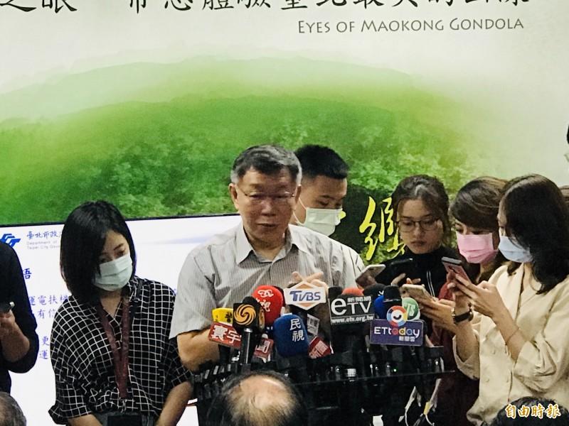 台北市長柯文哲表示,經內部檢討發現確實有漏洞,會想辦法把漏洞補起來。(記者蔡思培攝)