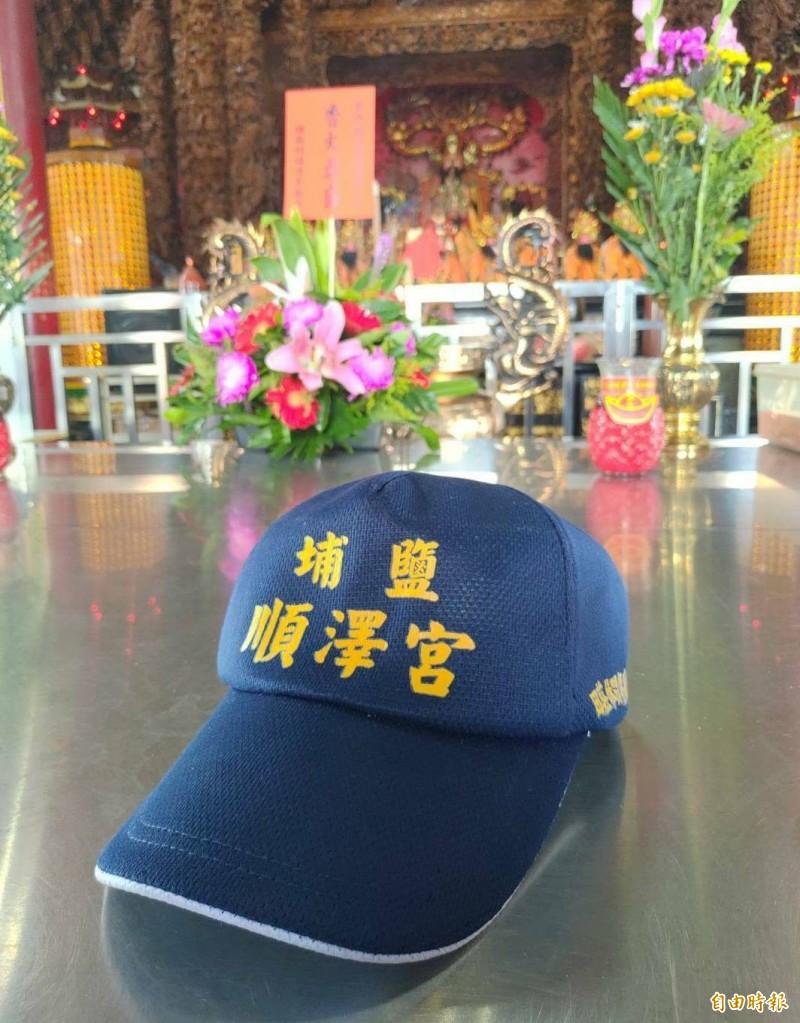 彰化埔鹽順澤宮宮廟帽,從去年至今已發送16.8萬頂。(記者陳冠備攝)
