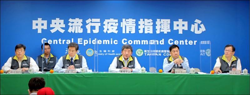 中央流行疫情指揮中心昨宣布,今天零時起,開放持團聚證的中國籍配偶申請入境。(指揮中心提供)