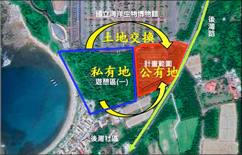 墾丁京棧大飯店開發計畫是台灣首件為生態保育「以地易地」的公私地易地案,昨日成功闖關環保署環評大會。(取自環評書件)