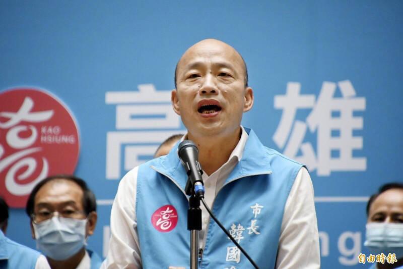 前高雄市長韓國瑜(見圖)遭罷免後,其動向仍引起外界關心。(資料照)