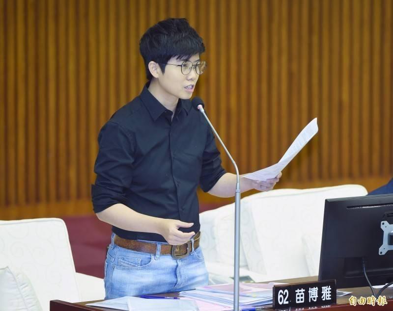 苗博雅(見圖)表示,台北市是柯文哲執政,監督市長並無錯誤,而且議員負責的應該是揭發市府的缺失,倘若要議員去補足缺失,那市長是否也要讓她做?(資料照)