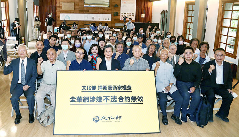 Minister of Culture Lee Yung-te, front row fourth left, and artists Wu A-sun, second left, Liu Kuo-sung, fourth right, and Tu Chung-kao, third right, take part in a news conference in Taipei yesterday about litigation against online art gallery and distributor Global Art Net. Photo: CNA