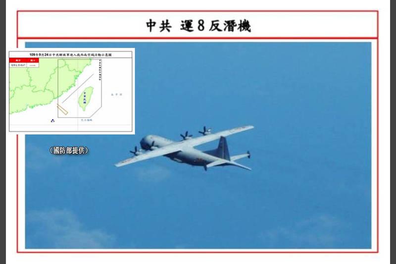 中國運八反潛機今天進入我防空識別區。(國防部提供;本報合成)
