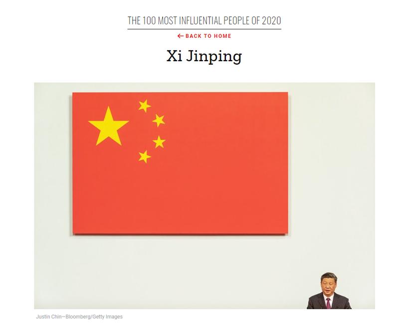 中國國家主席習近平11度登上「時代雜誌年度百大最具影響力人物」,今年「時代雜誌」對其評論卻相當銳利。(擷取自時代官網)