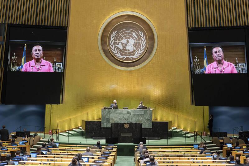 聯大總辯論第2天,帛琉總統雷蒙傑索替台灣抱不平。(美聯社)