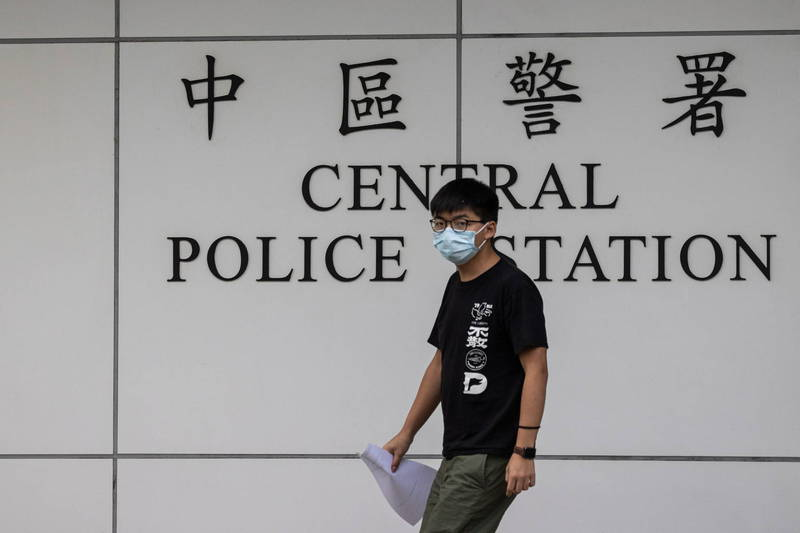 前香港眾志秘書長黃之鋒今天保釋返家,表示中國「十一國慶」前夕將上法庭,屆時能否保有自由之身還是未知數。(歐新社檔案照)