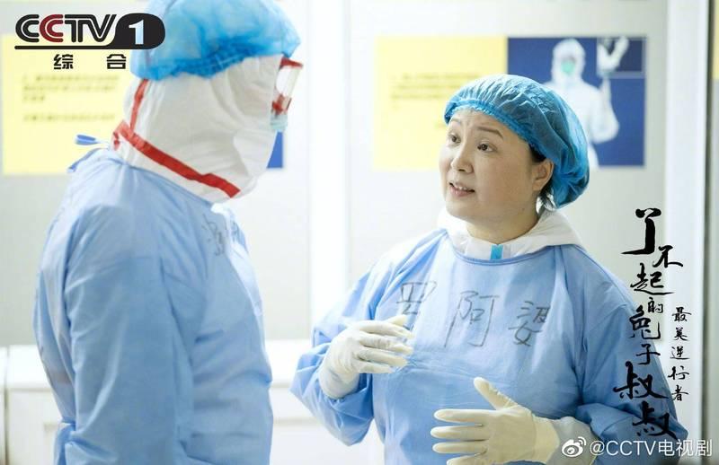 中國宣傳抗疫的影集《最美逆行者》,沒想到卻因涉及歧視女性、劇情太假等原因導致評分慘不忍睹。(擷取自CCTV微博)