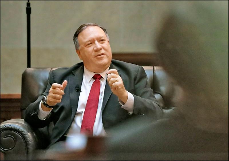 美國國務卿龐皮歐23日赴威斯康辛州參議會發表演說,呼籲美國地方政府無視中共施壓,與台灣多多往來。(美聯社)