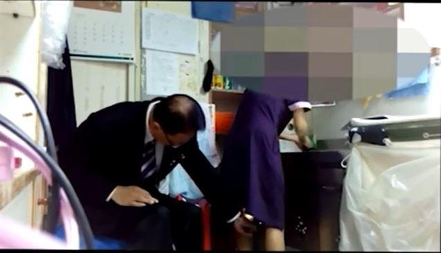 王姓協理被控利用權勢性騷擾及偷拍裙底風光長達兩年。(翻攝影片)