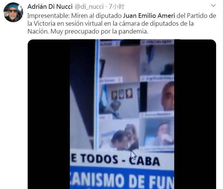 阿根廷眾議院國會議員阿梅里(Juan Emilio Ameri),在遠距會議期間拉下女性伴侶的上衣吸奶。(圖擷自@di_nucci推特)