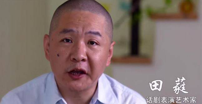 做為中國國家一級演員的田蕤曾獲得上海白玉蘭戲劇獎主角獎、中戲國際學院獎最佳主角獎、佐臨話劇藝術獎最佳男主角獎等獎項,如今卻被爆出醜聞。(圖擷取自微博)