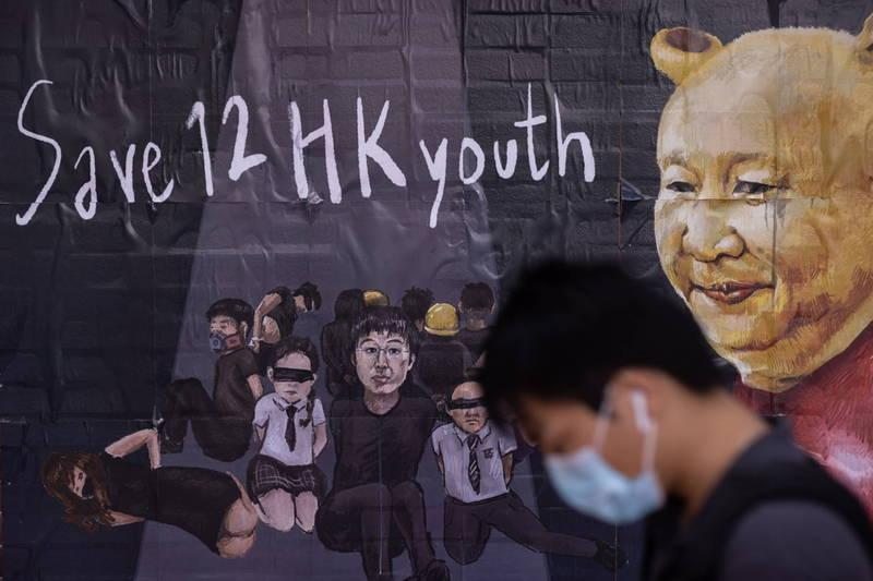12港人案獲國際關注,被捕港青遭扣押在深圳快一個月,家屬的委任律師還遲遲無法會見。(歐新社)