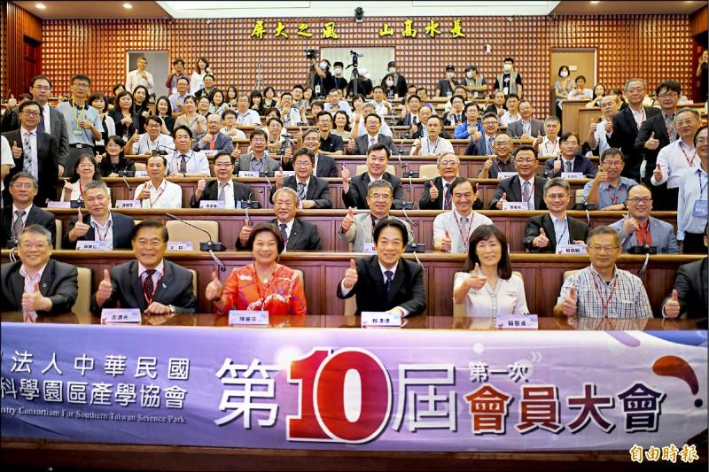 副總統賴清德(前排左四)昨以「大南方大發展」為題發表演講,邀產學界發展南台灣。(記者邱芷柔攝)