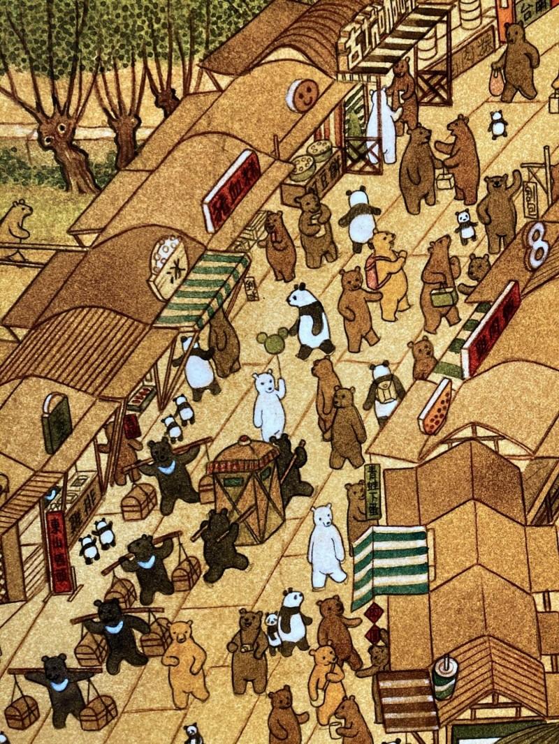 台北地下街位於京站和北捷連通道的廣告看板,出現一幅清明上河圖為模仿畫作,卻將台灣黑熊比擬成服侍中國貓熊的苦力。(台北市議員陳怡君提供)