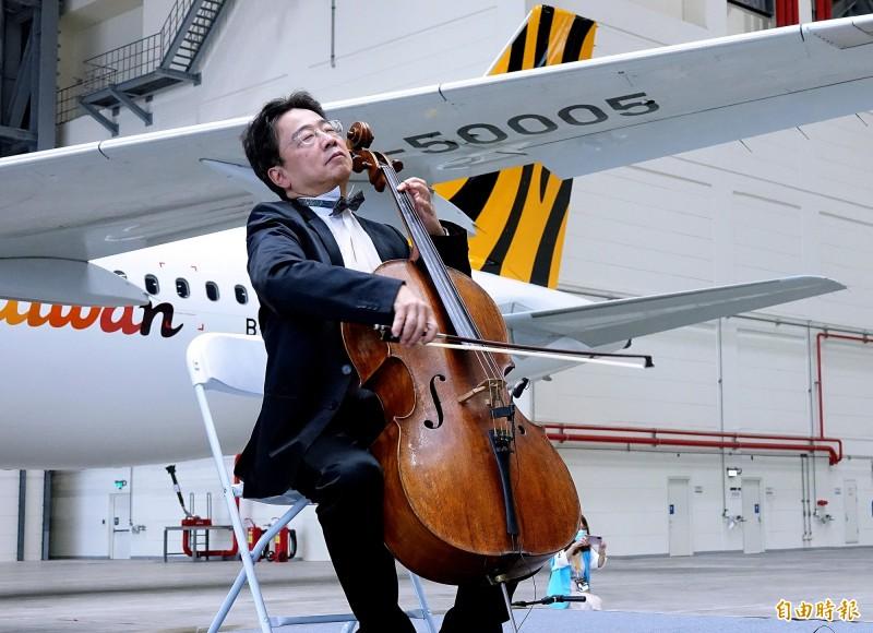 台灣虎航開航屆滿六週年,台虎今日特別在臺飛維修棚廠舉辦公益音樂會,邀請世界知名大提琴家張正傑演奏多首世界名曲。(記者朱沛雄攝)