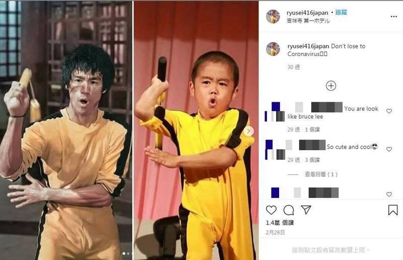 為此投入艱苦的武術訓練,5歲的時候已經熟悉李小龍電影中的武打動作,並練有一身結實的肌肉。(圖擷取自IG@ryusei416japan)