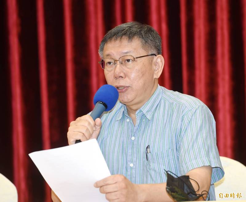 柯文哲出席市政府記者會,說明台北市杜絕未立案長照機構,加強機構住民之保障。(記者方賓照攝)