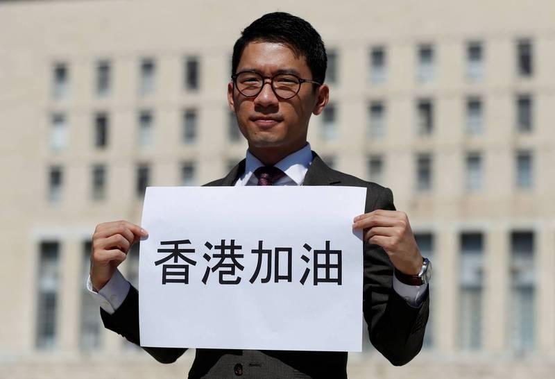 香港民主人士羅冠聰在奧斯陸自由論壇分享流亡海外的心情,呼籲世界支持香港,抵制中國軟體和電影花木蘭。(路透資料照)
