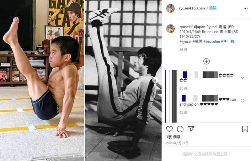 當其他孩子在模仿假面騎士和鹹蛋超人的時候,他開始模仿李小龍。(圖擷取自IG@ryusei416japan)
