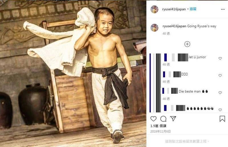 今井竜惺出身空手道家庭,1歲時就深受父親影響,視李小龍為偶像。(圖擷取自IG@ryusei416japan)